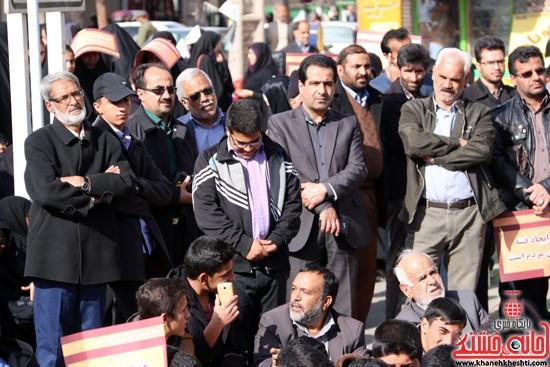 ۹dey 94 rafsanjan - khaneh kheshti همایش روز بصیرت و بزرگداشت حماسه ۹ دی در رفسنجان (۱۶)