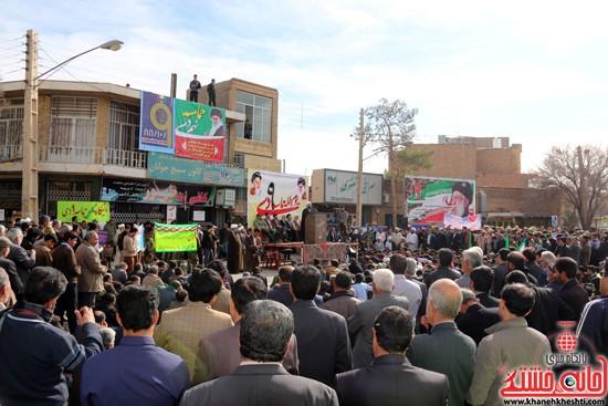 ۹dey 94 rafsanjan - khaneh kheshti همایش روز بصیرت و بزرگداشت حماسه ۹ دی در رفسنجان (۱۷)