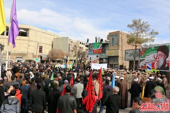 ۹dey 94 rafsanjan - khaneh kheshti همایش روز بصیرت و بزرگداشت حماسه ۹ دی در رفسنجان (۱۸)