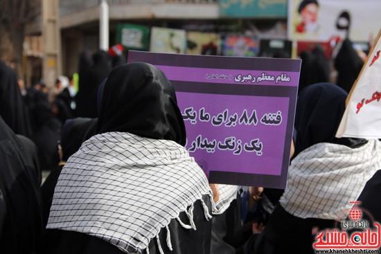۹dey 94 rafsanjan - khaneh kheshti همایش روز بصیرت و بزرگداشت حماسه ۹ دی در رفسنجان (۲۱)