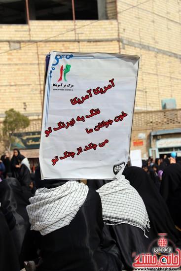 ۹dey 94 rafsanjan - khaneh kheshti همایش روز بصیرت و بزرگداشت حماسه ۹ دی در رفسنجان (۲۲)