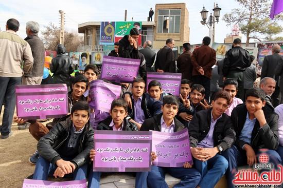 ۹dey 94 rafsanjan - khaneh kheshti همایش روز بصیرت و بزرگداشت حماسه ۹ دی در رفسنجان (۲۳)