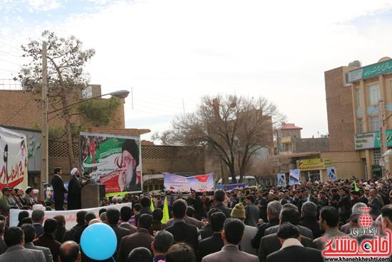 ۹dey 94 rafsanjan - khaneh kheshti همایش روز بصیرت و بزرگداشت حماسه ۹ دی در رفسنجان (۲۵)
