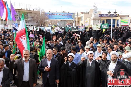 ۹dey 94 rafsanjan - khaneh kheshti همایش روز بصیرت و بزرگداشت حماسه ۹ دی در رفسنجان (۲۶)