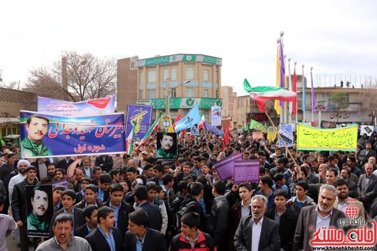 ۹dey 94 rafsanjan - khaneh kheshti همایش روز بصیرت و بزرگداشت حماسه ۹ دی در رفسنجان (۲۸)