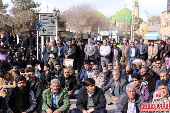 ۹dey 94 rafsanjan - khaneh kheshti همایش روز بصیرت و بزرگداشت حماسه ۹ دی در رفسنجان (۶)