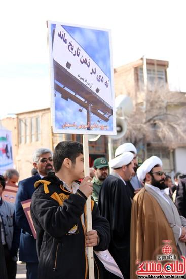 ۹dey 94 rafsanjan - khaneh kheshti همایش روز بصیرت و بزرگداشت حماسه ۹ دی در رفسنجان (۹)