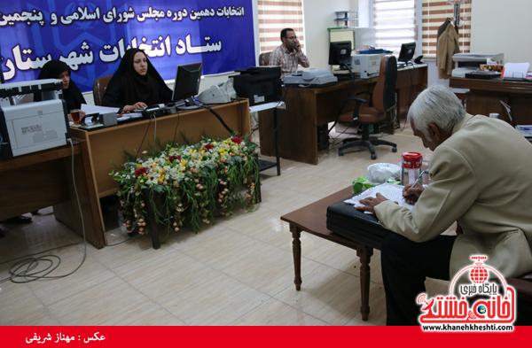 پیرمرد ۷۱ ساله دومین داوطلب ثبت نامی مجلس شورای اسلامی در رفسنجان