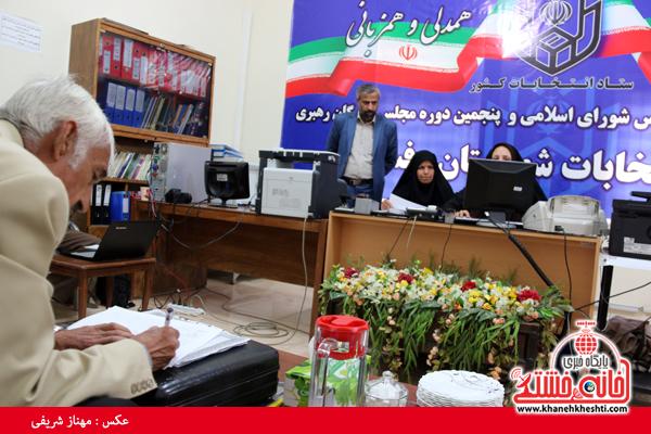 انتخابات مجلس-رفسنجان-خانه خشتی