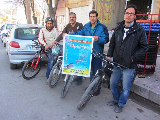 دوشنبه های پاک برای شهروندان رفسنجانی