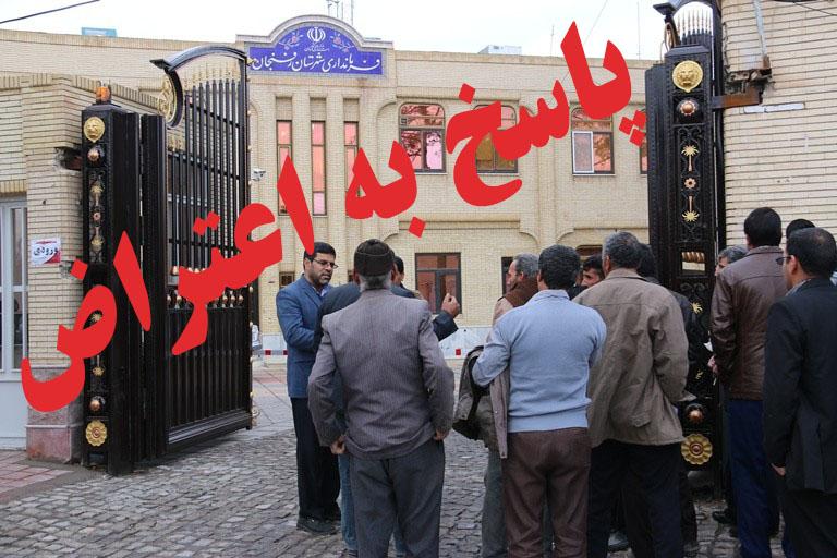 خودمختار بودن و ناهماهنگی دهیار علم آباد با شورا علت تغییر وی اعلام شد