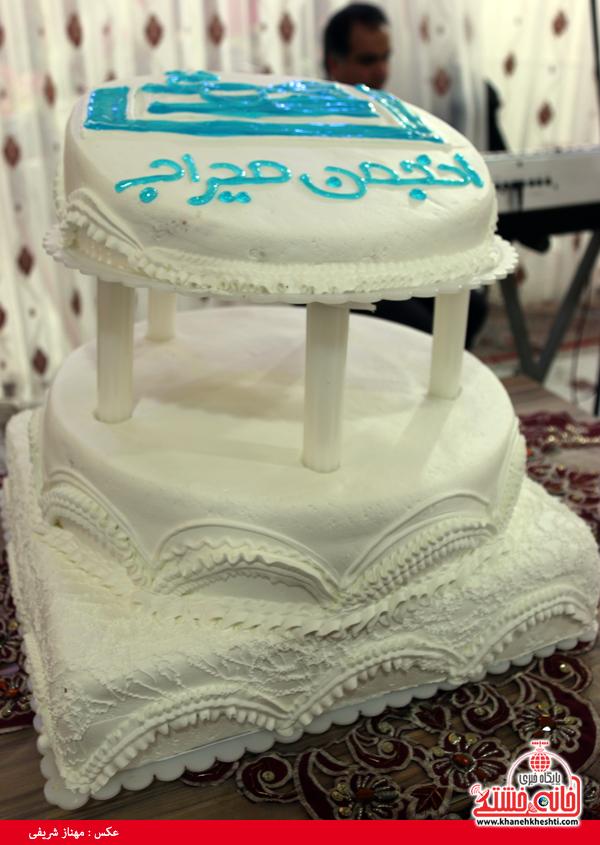 انجمن میراب رفسنجان ۱۱ ساله شد+عکس
