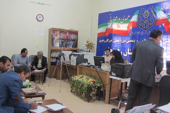 معاون سیاسی اجتماعی فرماندار سابق رفسنجان برای انتخابات مجلس ثبت نام کرد