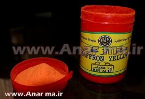 فروش نوعی پودر زعفران کشنده در مغازه های شهر انار