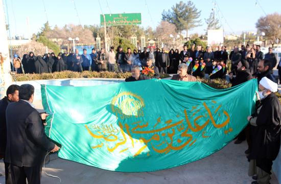 پرچم میدان امام رضا(ع) رفسنجان تعویض شد + عکس
