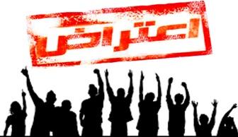 اعتراض جمعی از اولیا دانش آموزان به وضعیت مدرسه ابتدائی دخترانه شهید صباغ رفسنجان