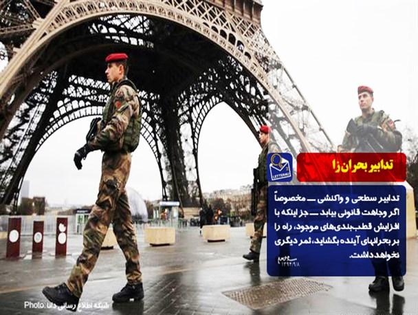 مجموعه عکس نوشته/دومین نامه مقام معظم رهبری به جوانان کشورهای غربی