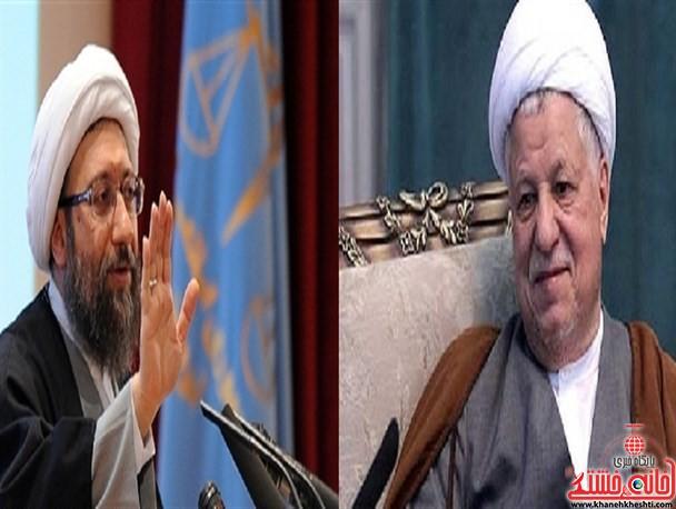 حمایت رسانه های اپوزیسیون از هاشمی با ایجاد هجمه علیه آملی لاریجانی/ چرا اپوزیسیون از هاشمی دفاع میکند؟!