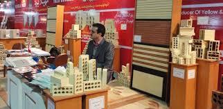 نمایشگاه دکوراسیون داخلی و تازه های صنعت ساختمان در رفسنجان افتتاح شد