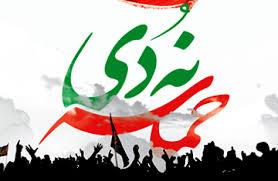 ۹دی از مهمترین اوراق کتاب زرین تاریخ شکوهمند انقلاب اسلامی است