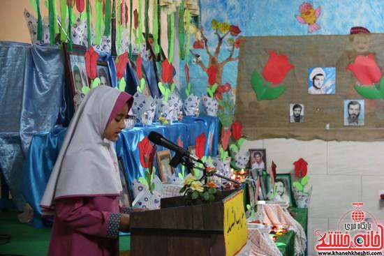 اولین یادواره شهدای وابسته به دانش آموزان دبستان غیرانتفاعی کوثر رفسنجان برپا شد + عکس