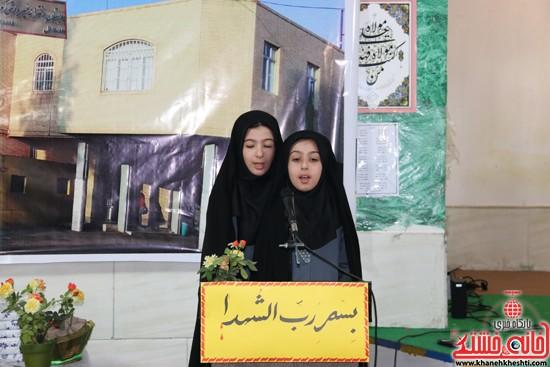 kosar rafsanjan khaneh kheshti94 (6)