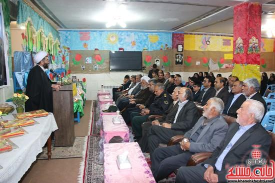 kosar rafsanjan khaneh kheshti94 (7)