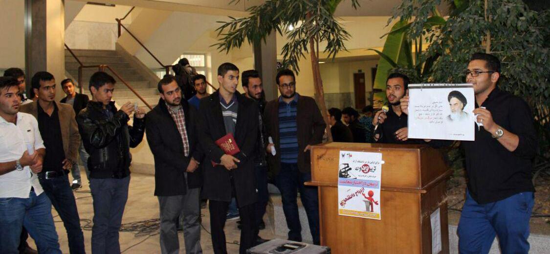 تریبون آزاد دانشجویی در دانشگاه آزاد رفسنجان برگزار شد / تصاویر