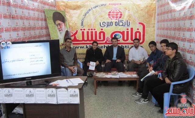 بازدید اعضای اتحادیه انجمن اسلامی دانش آموزان رفسنجان از نمایشگاه کتاب_خانه خشتی (۱۱)