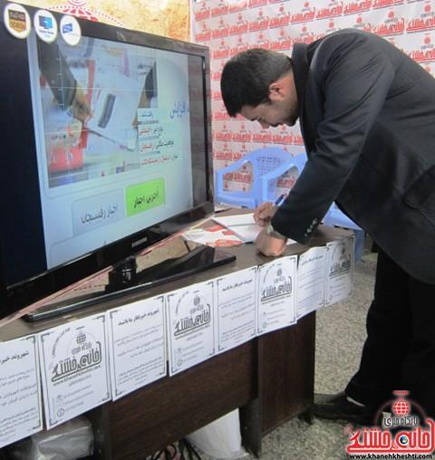 بازدید اعضای اتحادیه انجمن اسلامی دانش آموزان رفسنجان از نمایشگاه کتاب_خانه خشتی (۱۲)