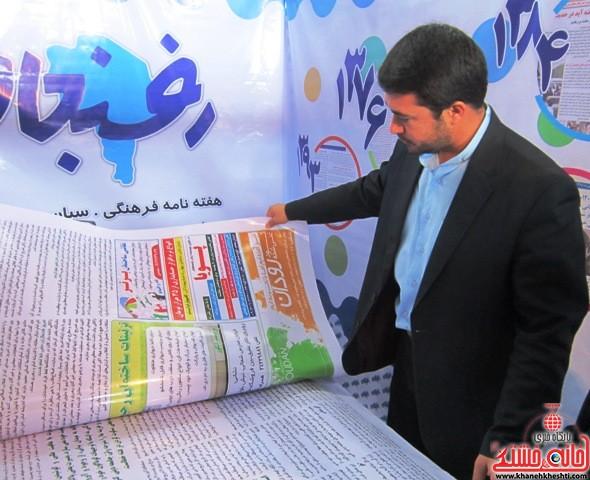 بازدید اعضای اتحادیه انجمن اسلامی دانش آموزان رفسنجان از نمایشگاه کتاب_خانه خشتی (۱۳)