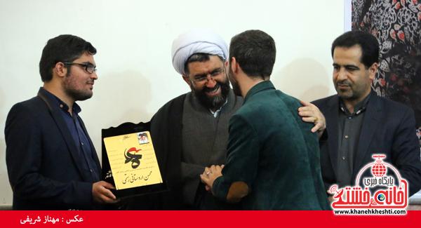 جشنواره فیلم عمار-رفسنجان-خانه خشتی (۱۰)