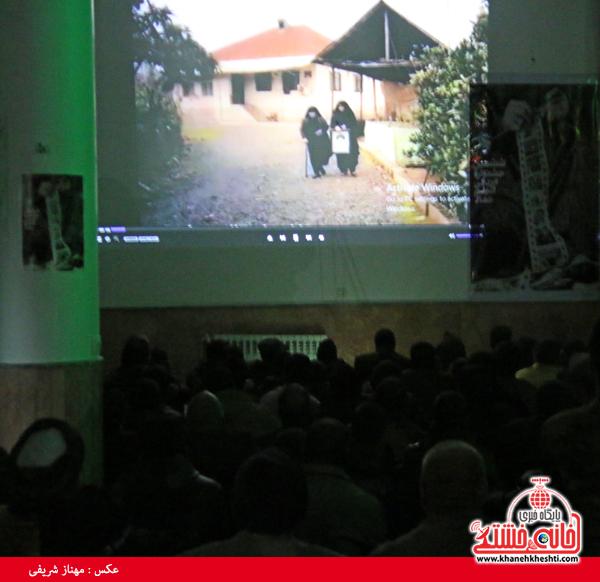 جشنواره فیلم عمار-رفسنجان-خانه خشتی (۱۸)