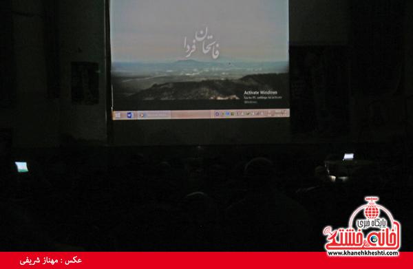 جشنواره فیلم عمار-رفسنجان-خانه خشتی (۲)
