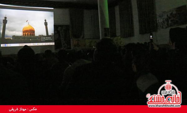 مستند «فاتحان فردا» به دیدار خانواده شهدای مدافع حرم در رفسنجان آمد