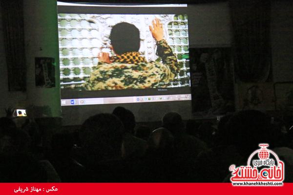 تصاویر افتتاحیه ششمین دوره جشنواره مردمی فیلم عمار در رفسنجان