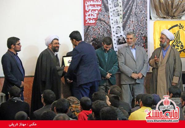 جشنواره فیلم عمار-رفسنجان-خانه خشتی (۹)