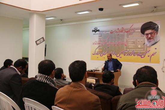 سالگرد شانزده سالگی رادیوی شهری رفسنجان (۲)