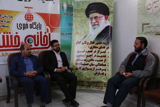 مدیر کل صدا و سیمای مرکز کرمان از دفتر پایگاه اطلاع رسانی خانه خشتی بازدید کرد + عکس
