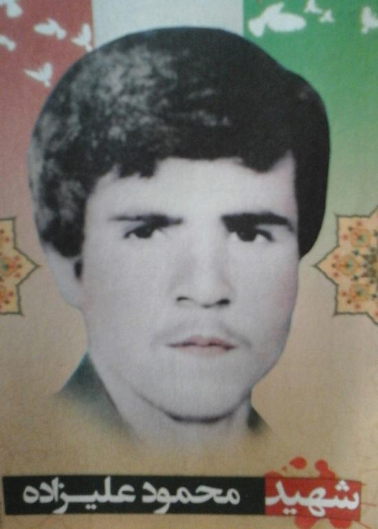 گنجینه شهدای رفسنجان؛  شهید محمود علیزاده