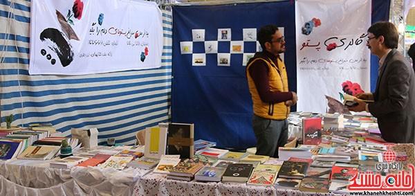 نمایشگاه کتاب و مطبوعات رفسنجان_خانه خشتی (۱۸)