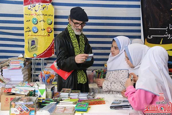 نمایشگاه کتاب و مطبوعات رفسنجان_خانه خشتی (۲۸)