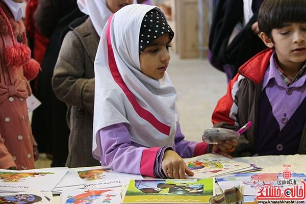 نمایشگاه کتاب و مطبوعات رفسنجان_خانه خشتی (۴)