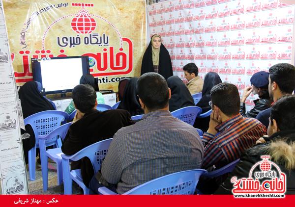 کارگاه خبرنگاری-رفسنجان-خانه خشتی (۱)