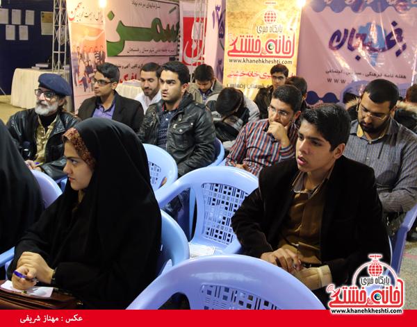 کارگاه خبرنگاری-رفسنجان-خانه خشتی (۱۰)