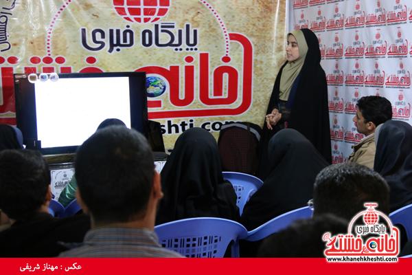 کارگاه خبرنگاری-رفسنجان-خانه خشتی (۳)