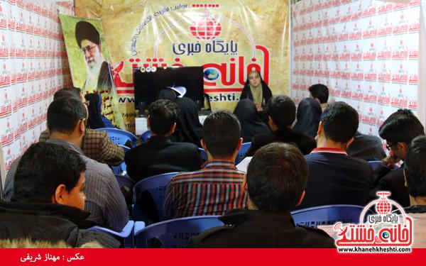 کارگاه خبرنگاری-رفسنجان-خانه خشتی (۵)