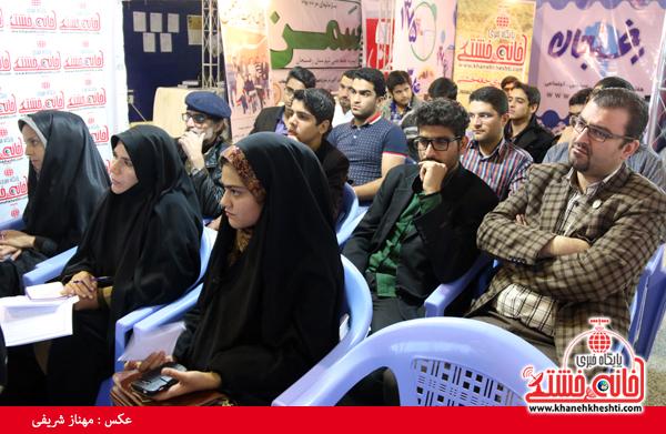 کارگاه خبرنگاری-رفسنجان-خانه خشتی (۶)