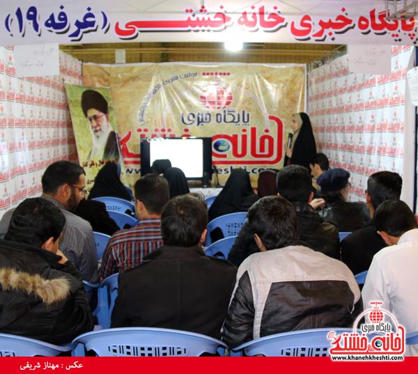 کارگاه آموزش خبرنگاری در رفسنجان برپا شد + عکس