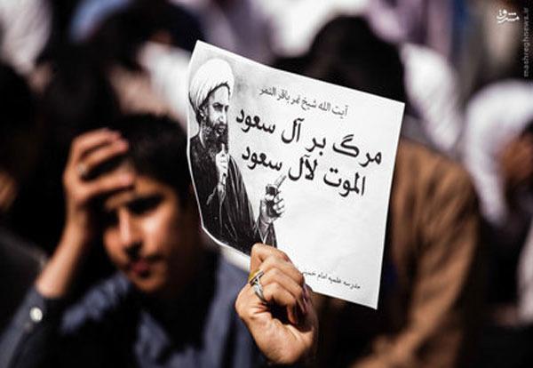 تجمع اعتراض آمیز مردم رفسنجان در محکومیت اعدام رهبر شیعیان عربستان